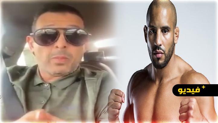 البطل المغربي مصطفى لخصم يتلقى تهديدا من أبو زعيتر بعد تعليقه على خسارته الأخيرة