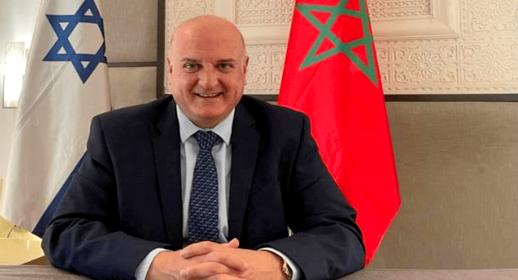 ممثل إسرائيل بالمغرب يعلن توقيع اتفاقيتي تعاون بين مؤسسات البلدين