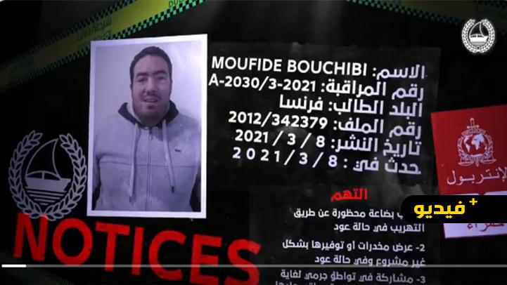 """شاهدوا.. شرطة دبي تلقي القبض على زعيم """"مافيا"""" مغربي مطلوب لدى الانتربول"""