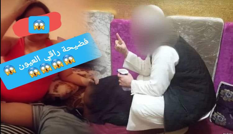 الجنس داخل محلات الرقية الشرعية يفجر فضائح جديدة بالمغرب