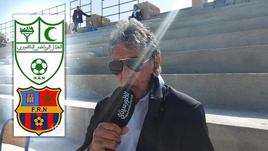 """اللاعب الدولي السابق """"حمادي حميدوش"""": الناظور كانت وستظل مدرسة كروية بامتياز"""