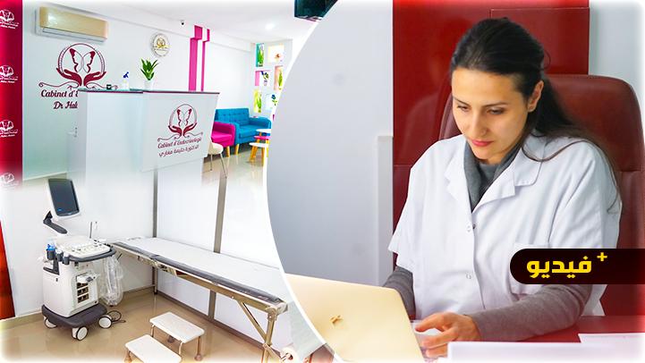 افتتاح عيادة الدكتورة حليمة مغاري المتخصصة في أمراض السكري والغدد الصماء والتغذية بالناظور