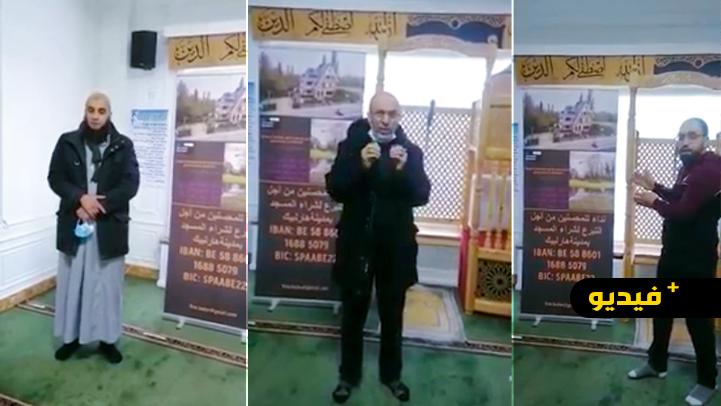 صاحب فيديو 50 أورو لصلاة الجمعة و100 أورو للتراويح يكشف تفاصيل جديدة