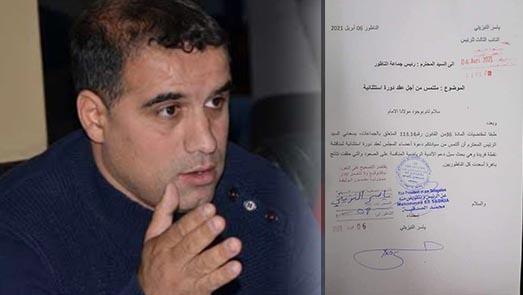 ياسر التزيتي يطالب رئيس جماعة الناظور بعقد دورة إستثنائية لدعم الفرق الرياضية