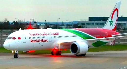 طائرات الخطوط الملكية المغربية تغير مواعيد رحلاتها خلال شهر رمضان