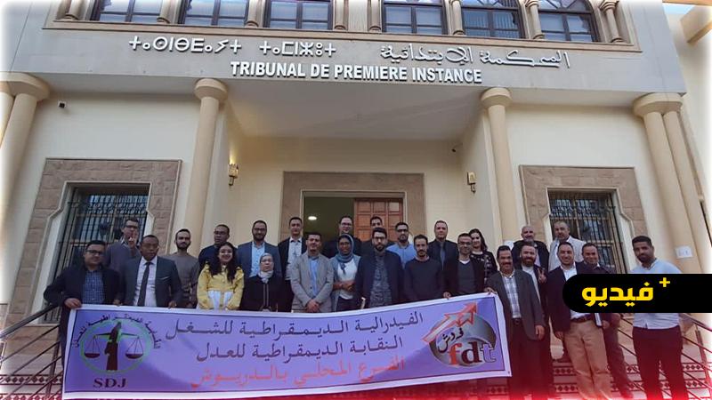 تجديد المكتب المحلي للنقابة بالمحكمة الابتدائية للدريوش