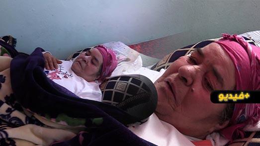 مؤلم.. شاهدوا كيف حول مرض السرطان جسد ممتهنة للتهريب المعيشي