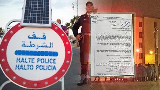 توقيف اشخاص قاموا بتنظيم رحلة سياحية خارج الضوابط القانونية بوجدة