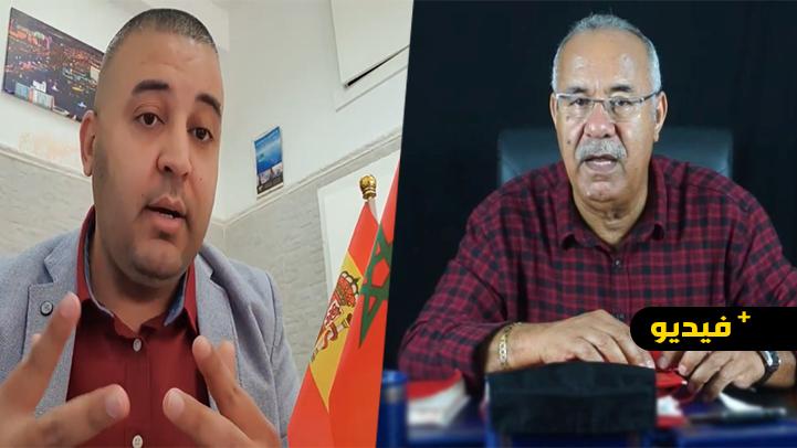 رد قوي من مهاجر ناظوري بإسبانيا على الخراز حول الفيديو الذي أساء به للجالية