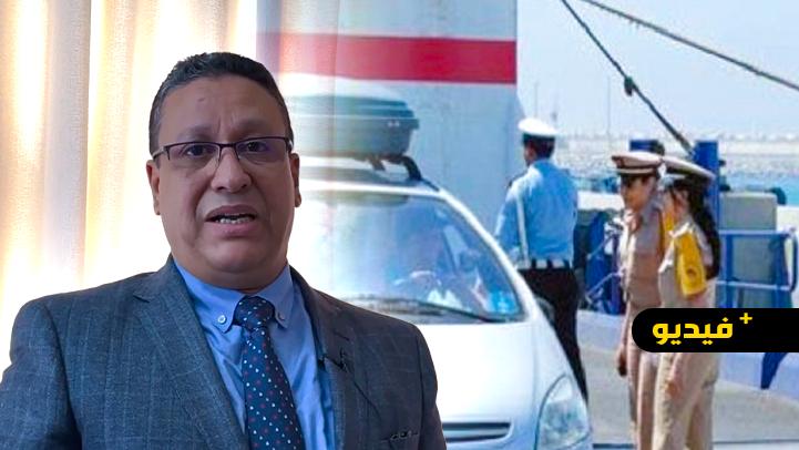 قنصل المغرب بإسبانيا: أملنا كبير في تنظيم عملية مرحبا 2021 وجميع الظروف متاحة لذلك