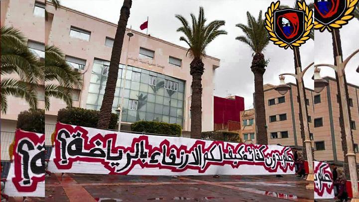 بيان ناري لمشجعي فتح الناظور يساءل المسؤولين عن مصير الفريق