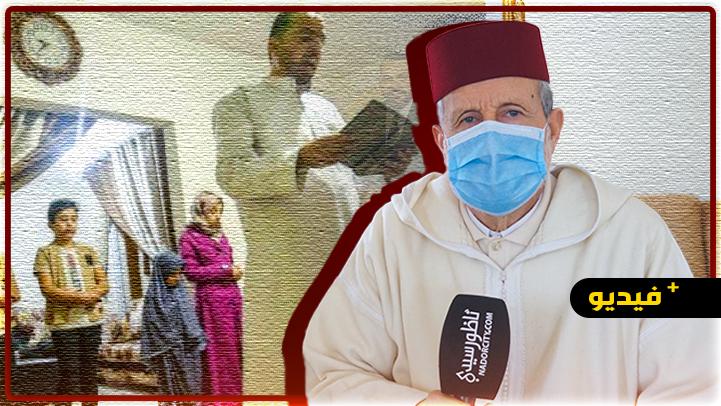 ميمون بريسول: منع التراويح بمساجد الناظور فيه خير لننور بيوتنا بالصلاة والذكر وقراءة القران