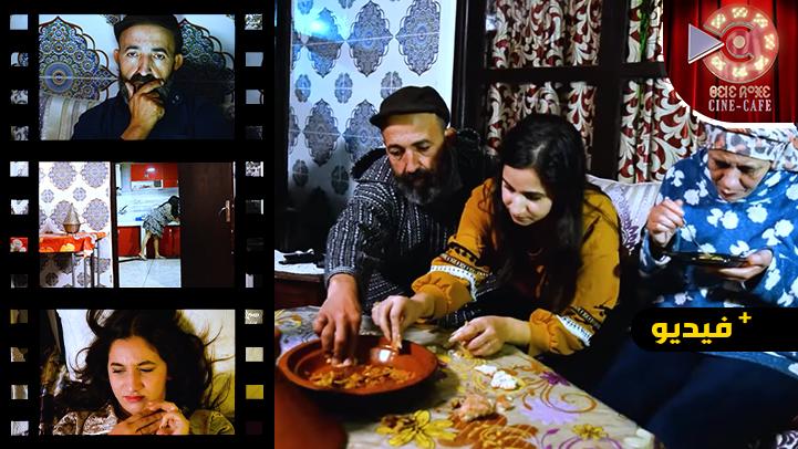 الحلقة الخامسة من برنامج سيني كافي.. فيلم حياة حول زنا المحارم
