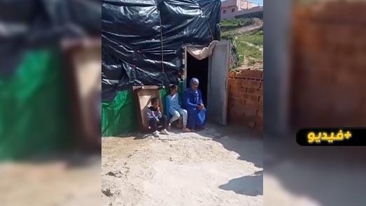 حالة إنسانية تعيش الفقر المعاناة داخل كوخ بضواحي الناظور