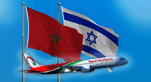انطلاق أولى الرحلات الجوية بين المغرب وإسرائيل مباشرة بعد شهر رمضان