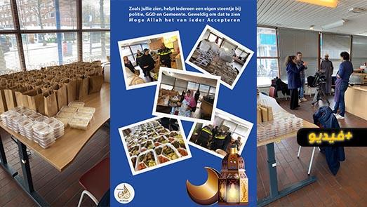 أفراد الجالية المغربية بهولندا ينظمون موائد الإفطار طيلة شهر رمضان المبارك