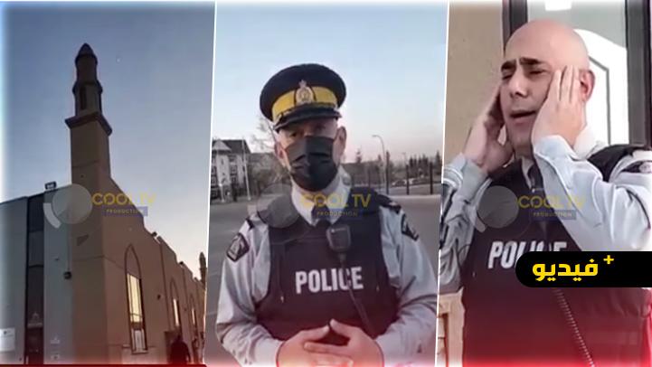 شاهدوا.. لأول مرة شرطي بزيه الرسمي يرفع الأذان بهذه الدولة