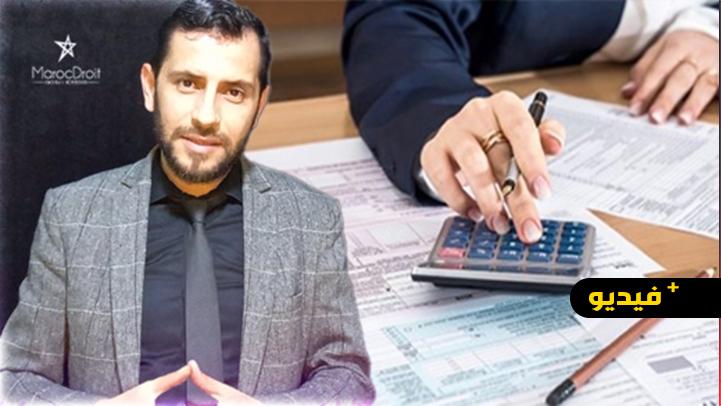 شاهدوا بالريفية.. معلومات مهمة حول مراقبة الحسابات البنكية لأفراد الجالية المغربية