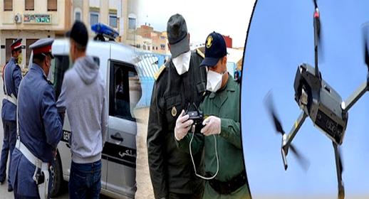 وزارة الداخلية تكشف عن عدد المخالفين لقانون حالة الطوارئ الصحية بالمغرب