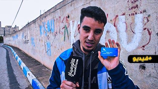 """شباب بازغنغان يكشفون استغلالهم من طرف أحد """"السماسرة"""" للانخراط في حزب سياسي"""