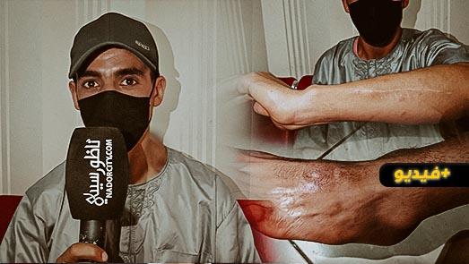 رب أسرة بحي بوبلاو يعاني بعد الاعتداء عليه ويناشد السلطات القبض على الجناة