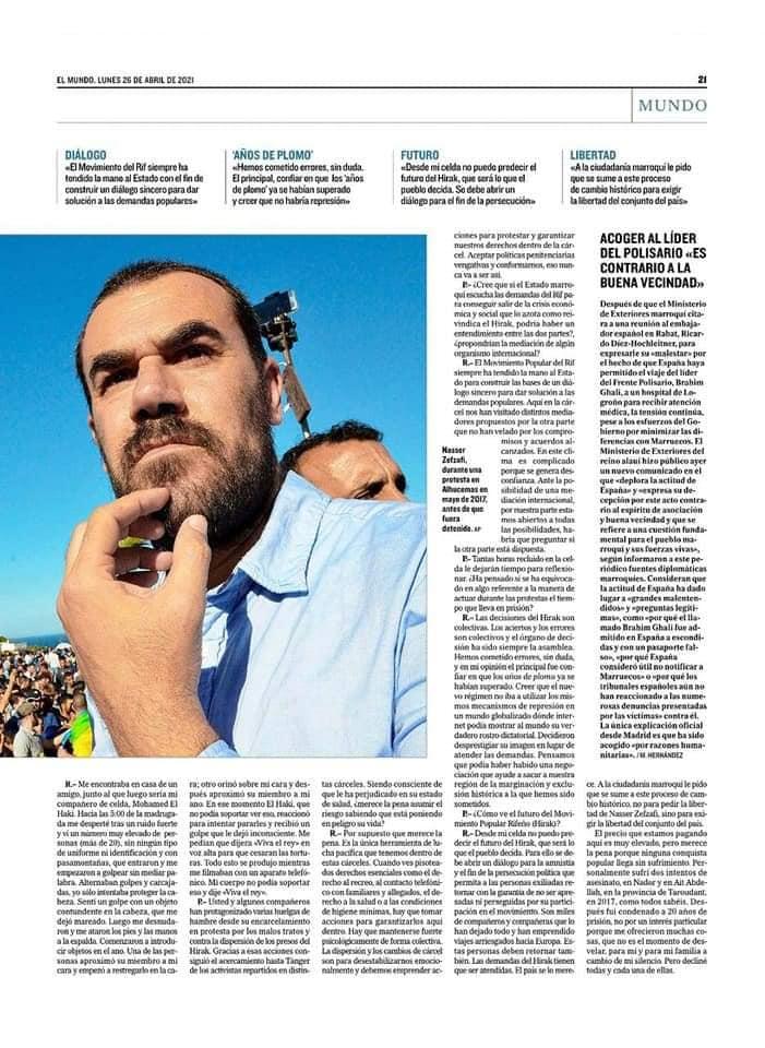 """نص الحوار """"المزعوم"""" لجريدة """"إلموندو"""" الإسبانية مع ناصر الزفزافي"""