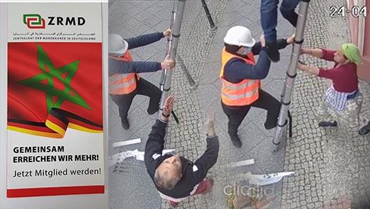 المجلس المركزي للمغاربة بألمانيا يستنكر محاولة تدنيس العلم المغربي