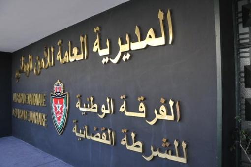 الفرقة الوطنية تلاحق تفويتات مشبوهة لعقارات عمومية