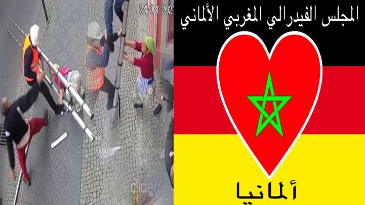 المجلس الفيدرالي المغربي الألماني يستنكر المس بالرموز المقدسة للمملكة المغربية