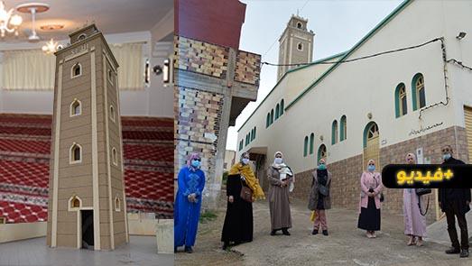 """جمعية """"الأمانة"""" تنهي مبادرة تجهيز وترميم مسجد سعد إبن أبي وقاص بأزغنغان"""