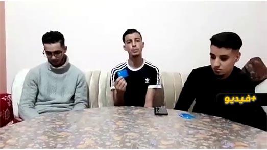 شاهدوا.. شباب من أزغنغان يؤكدون تعرضهم لضغوطات من طرف منسق البام لإتهام حزب الأحرار بإستغلالهم