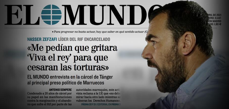 """سيناريو وصول حوار الزفزافي إلى """"إلموندو"""" الإسبانية"""