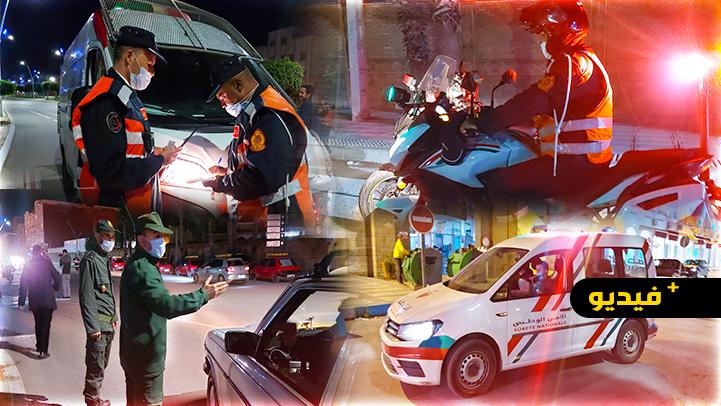 سلطات الناظور مستمرة في حملاتها لتنزيل قرار حظر التجوال الليلي