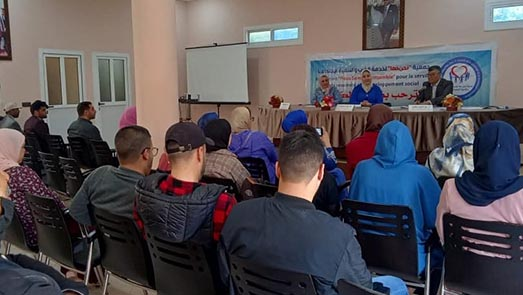 """المرأة المغربية في أفق المناصفة.. محور ندوة من تنظيم جمعية """"نحن معا"""" بالناظور"""