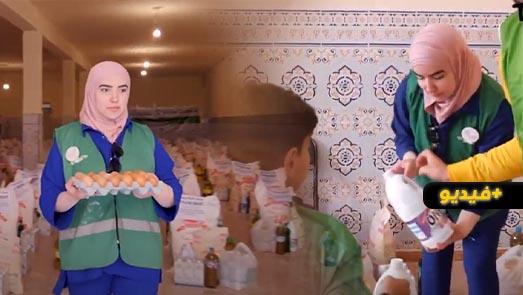 """مؤسسة """"ثويزا"""" تحط الرحال بالعروي في إطار حملتها الوطنية لمساعدة الأسر المعوزة"""