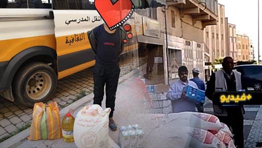 """جمعية سلوان الثقافية وأنوال الخيرية توزعان """"قفف رمضان"""" على اليتامى والمعوزين"""