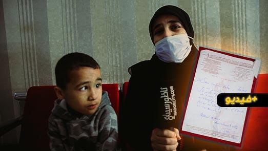 مؤثر.. أسرة ناظورية لا تقوى على توفير مبلغ بسيط لإنقاذ إبنها الفاقد للبصر تناشد المساعدة