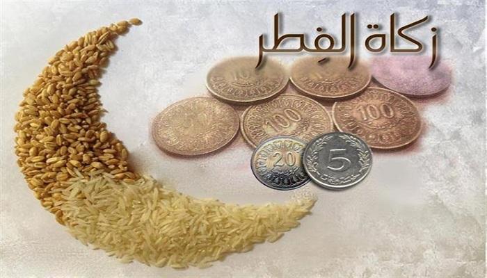 المغرب يحدد ثمن زكاة الفطرة لعام 2021