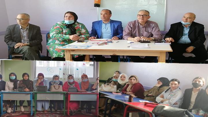 جمعية أيمن للتوحد بالناظور تقيم مكتسبات مؤطراتها ومربياتها في لقاء تواصلي