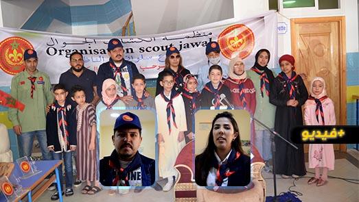 نجاح كبير لمسابقة تجويد القرآن الكريم للأطفال من تنظيم منظمة الكشاف بمدينة سلوان
