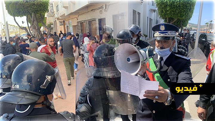 شاهدوا.. الأمن يتدخل لتفريق وقفة إحتجاجية لطلبة بويفار