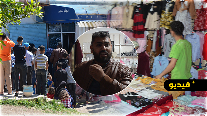 """جمعية """"أمغار"""" تطلق مبادرة """"كسوة العيد"""" لفائدة الأيتام وأبناء الأسر الفقيرة ببني سيدال"""