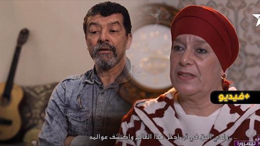 حلقة مميزة عن المسار الفني للفنانة العصامية مريم السالمي من برنامج ثيمزورا