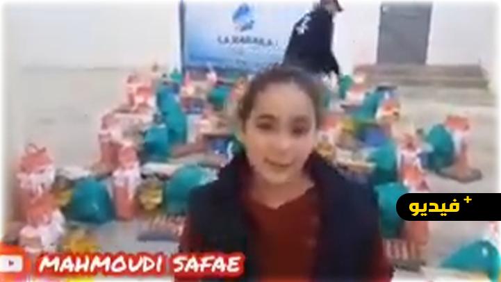 صفاء محمودي.. أصغر يوتوبر ناظورية تنخرط في العمل الجمعوي خلال شهر رمضان