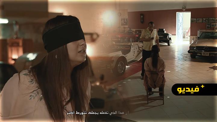 شاهدوا الحلقة الثامنة والعشرون من المسلسل الدرامي الريفي مغريضو.. تشويق وإثارة وأحداث ووقائع قوية