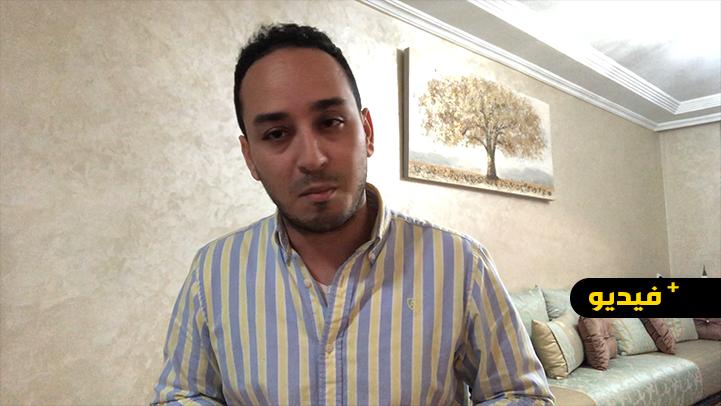 سمير أزواغ يخرج عن صمته ويوضح مجموعة من النقاط حول الحكم القضائي والخلاف مع رئيس جمعية الياسمين