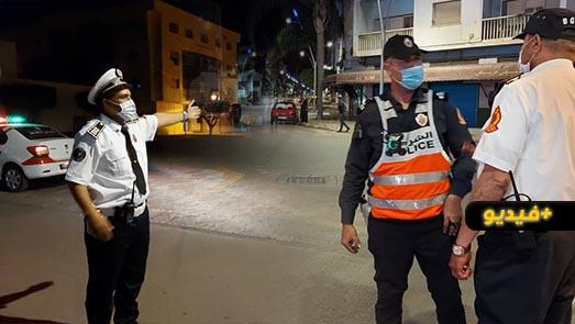 شاهدوا.. أمن الناظور يتدخل لإخلاء كورنيش المدينة من المواطنين ليلة العيد