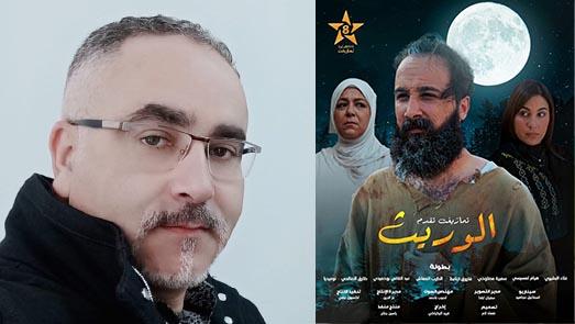 """فضيحة الفيلم الأمازيغي """"الوريث"""".. جرح الإهانات ما يزال نازفا"""