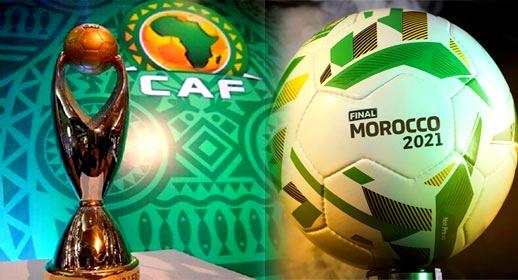 رسميا.. المغرب يستضيف نهائي دوري أبطال أفريقيا بهذه المدينة