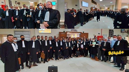 المحامون بهيئة الناظور يتضامنون مع القضية الفلسطينية في وقفة احتجاجية داخل محكمة الاستئناف
